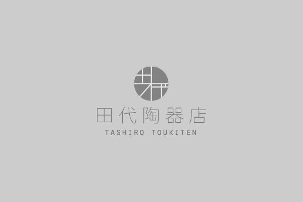 田代陶器店の急須ポットが新しく安心なポットに生まれ変わりました。
